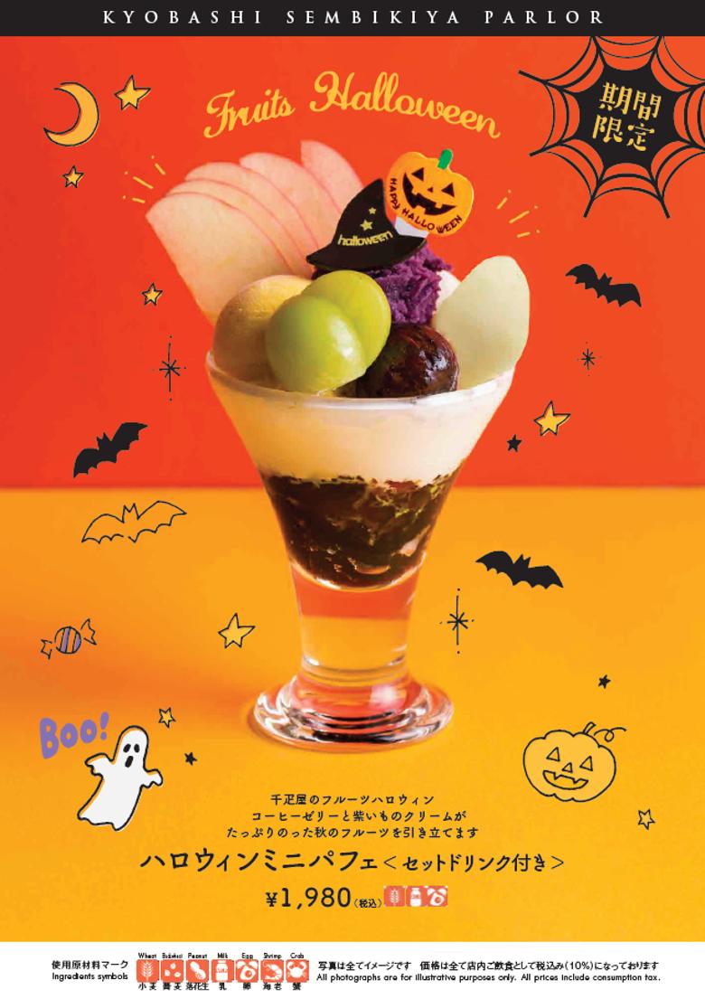 1910_Halloween_780