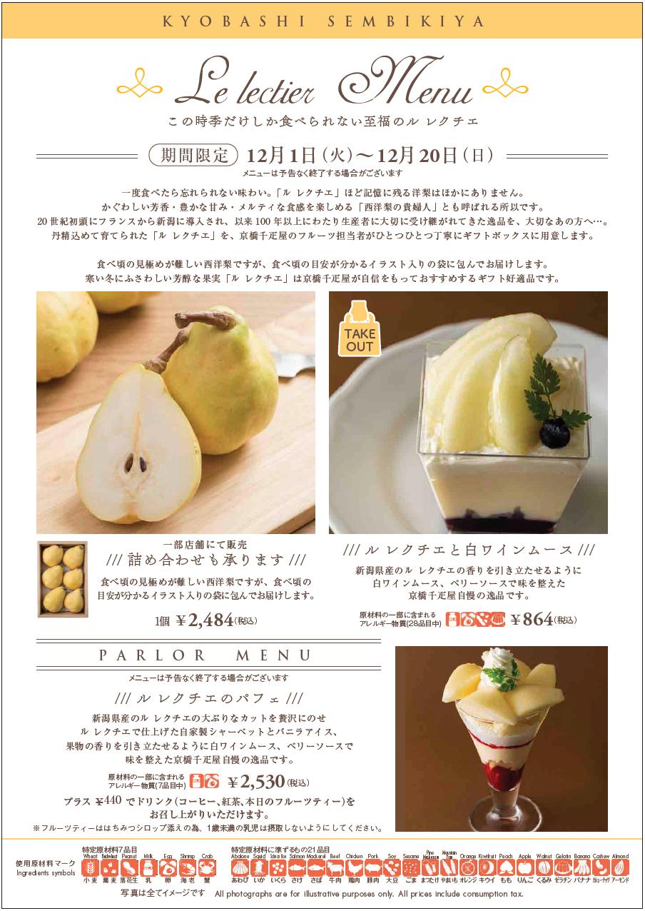 fruitshop28