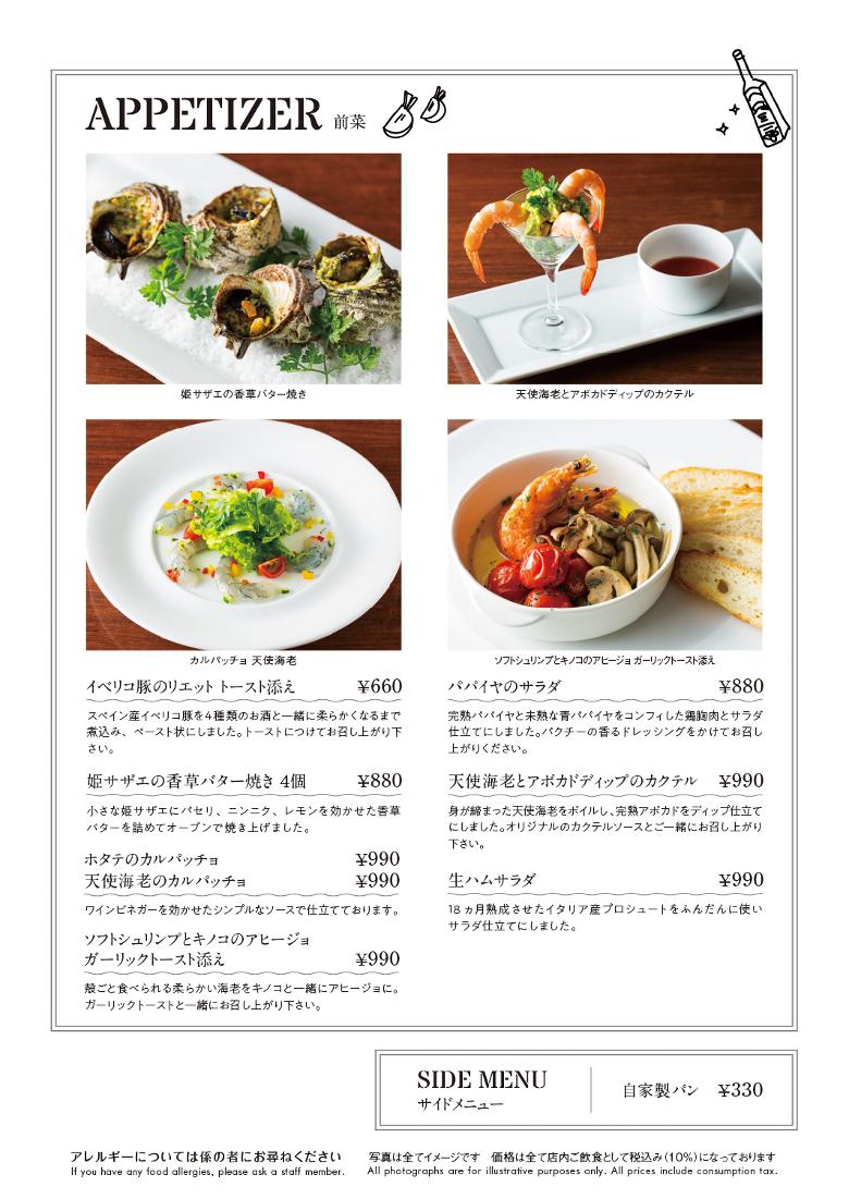 biwawa2-780