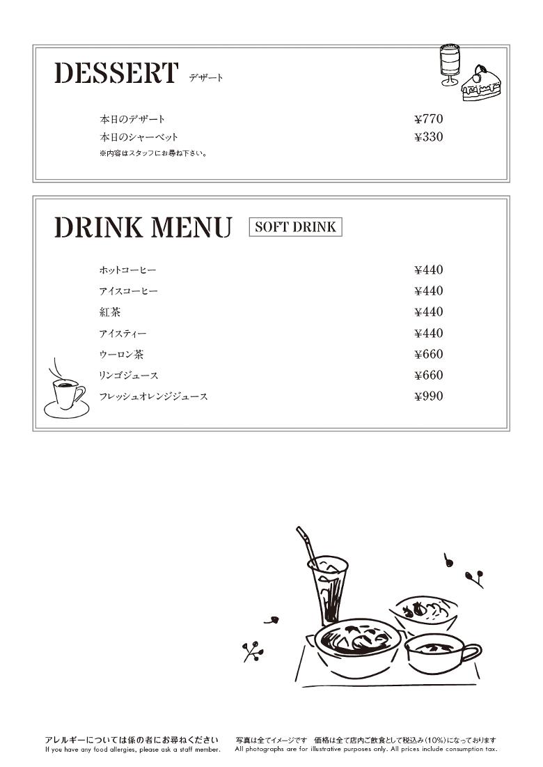 biwawa5-780