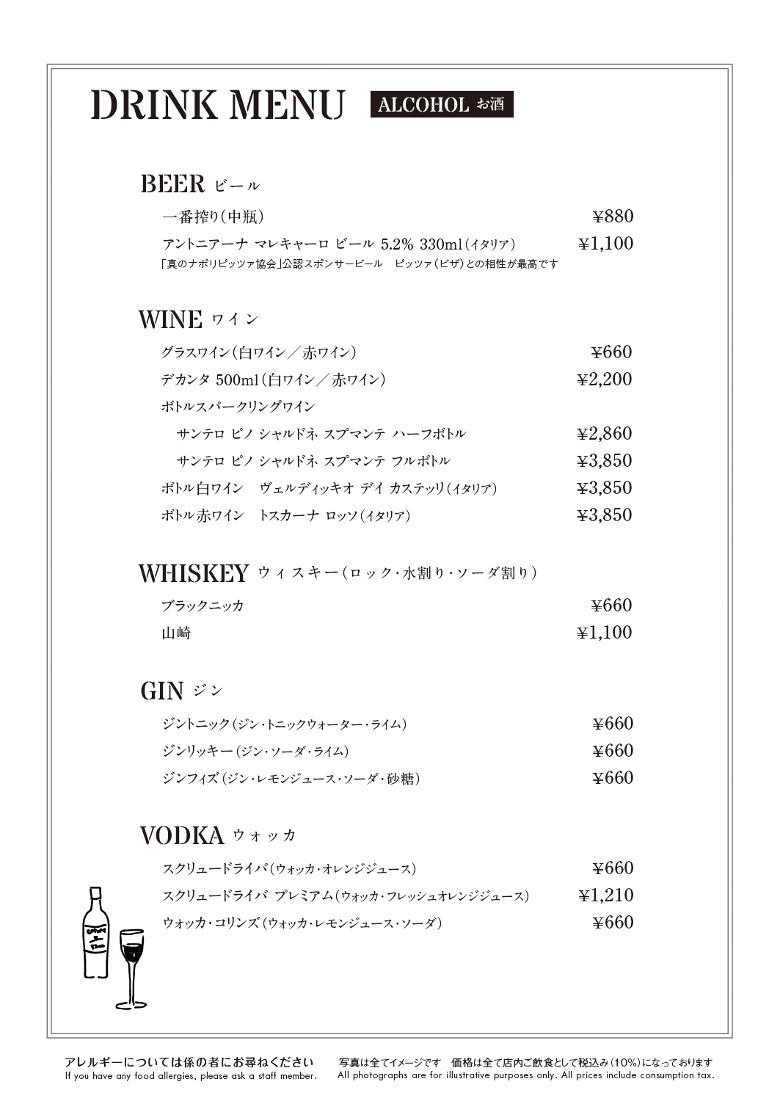 biwawa6-780